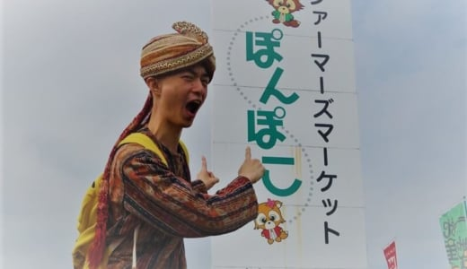 【群馬探訪①】都内から1時間でゴーヤ王国。館林インターすぐの直売所ぽんぽこは、もはや巨大スーパー。