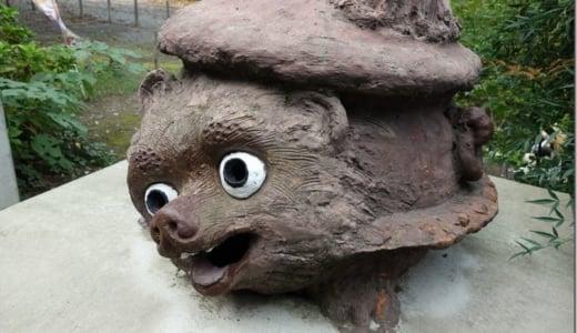 【群馬探訪⑥】無数のタヌキの歓待を受けられる茂林寺は、館林の必見スポット。