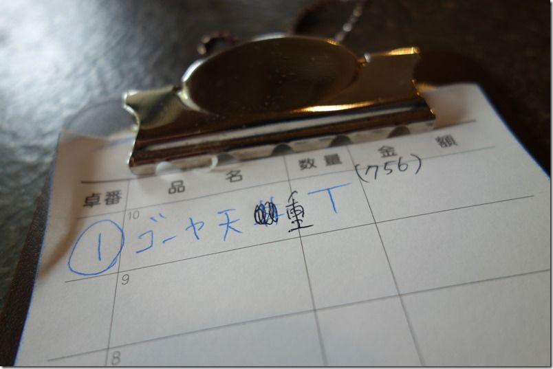 DSC02184