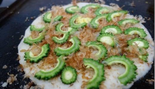 【提言】ゴーヤをふんだんにトッピングした広島風お好み焼きの作り方。即定番メニューにすべき広島県人も納得の味よ!