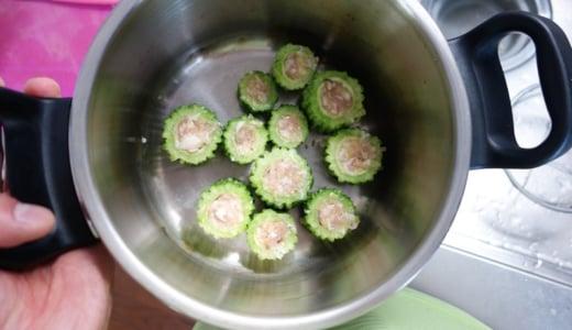 【超速】 ゴーヤの肉詰めは、圧力鍋を使えば、驚くほど簡単にできる!