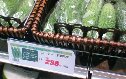 7/18 都内OKストア 257円(税込)千葉産